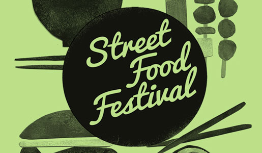 festival_street_foot_front